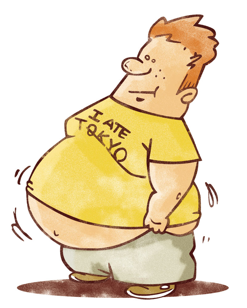 Animated Pictures Of Fat People Gif