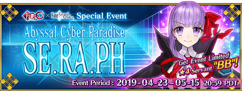 Fate Grand Order Event Images
