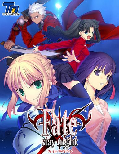 Fate Stay Night Free Png